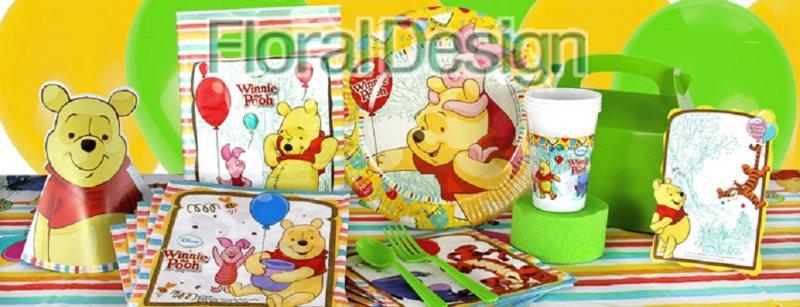 """Papírový talíř 23cm """"Medvídek Pú"""" 8ks"""