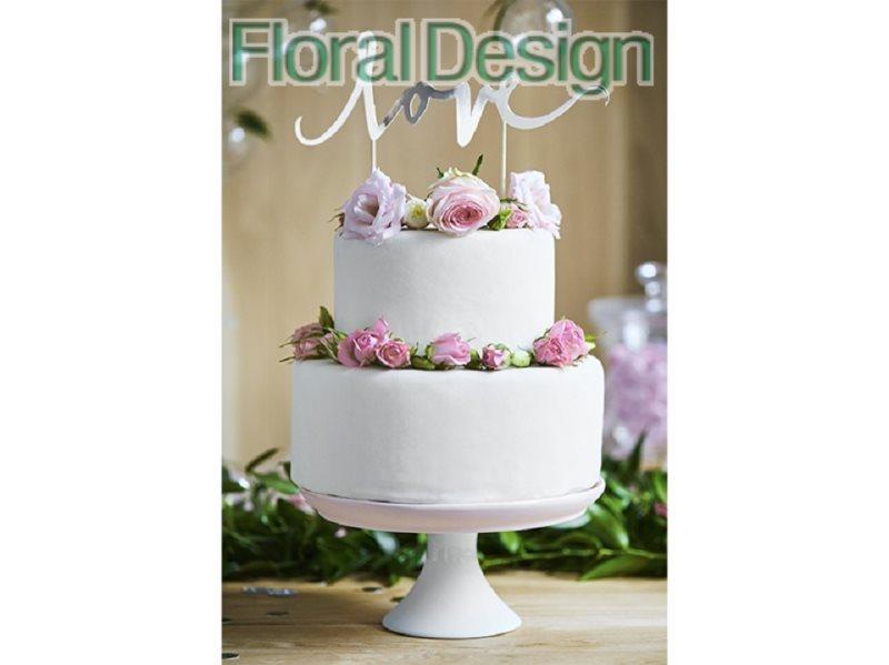 Nápis Love na svatební dort 17cm stříbrná