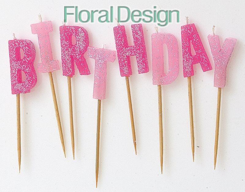Happy birthday glitter svíčky růžová